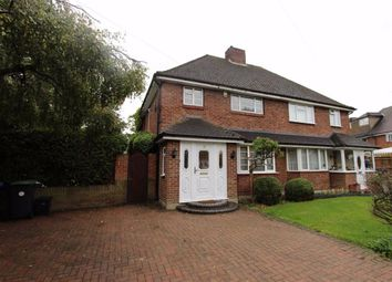Thumbnail 3 bed semi-detached house to rent in Barber Close, London