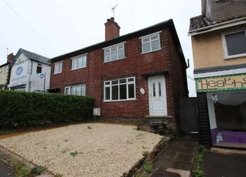 Thumbnail 3 bed semi-detached house to rent in Wellow Wood View, Rufford Avenue, Ollerton, Newark