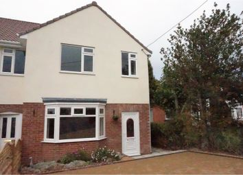 Thumbnail 3 bed semi-detached house for sale in Combe Street Lane, Yeovil