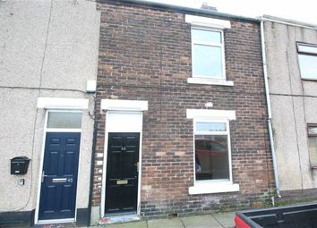 2 bed terraced house for sale in West Chilton Terrace, Chilton, Ferryhill DL17