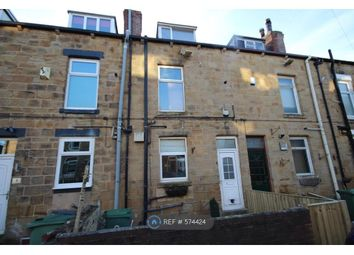 Thumbnail 2 bed terraced house to rent in Airedale Terrace, Woodlesford, Leeds