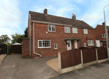 Thumbnail 2 bed semi-detached house for sale in Poplar Crescent, Nuthall, Nottingham