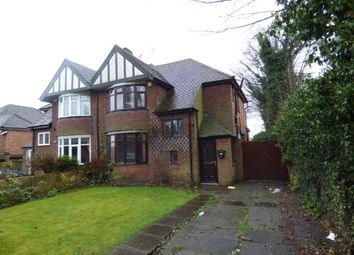Thumbnail 3 bedroom detached house for sale in Highgate Drive, Walsall, West Midlands