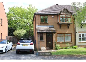 Thumbnail 3 bed semi-detached house to rent in Pinewoods, Northfield, Birmingham