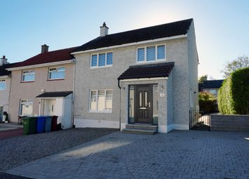 Thumbnail 3 bed end terrace house for sale in Lorimer Crescent, Murray, East Kilbride