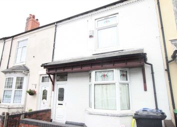 Thumbnail Semi-detached house to rent in Barker Street, Oldbury