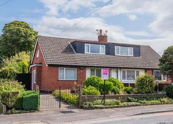 Thumbnail 3 bed semi-detached house for sale in Towngate, Eccleston, Chorley