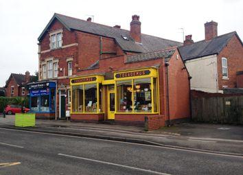 Thumbnail Retail premises to let in Poplar Road, Kings Heath, Birmingham
