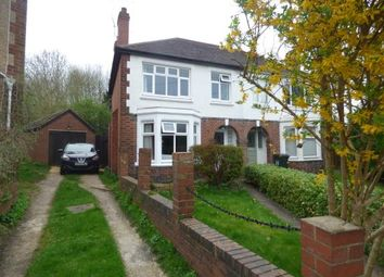 Thumbnail 3 bedroom semi-detached house for sale in Turner Road, Chapelfields, Coventry, West Midlands