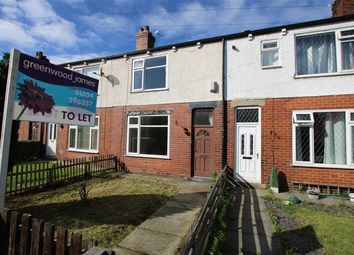 2 bed terraced house to rent in Rawcliffe Avenue, Bolton, Bolton BL2