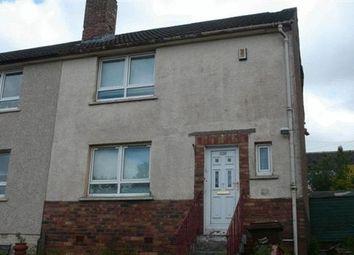 Thumbnail 2 bedroom end terrace house for sale in Petersburn Road, Petersburn, Airdrie