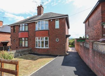 Thumbnail 3 bedroom semi-detached house for sale in Lees Hall Road, Sheffield
