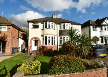 Thumbnail 3 bed semi-detached house for sale in Acheson Road, Shirley, Solihull