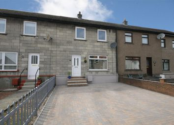 Thumbnail 2 bed terraced house for sale in Kirkwood Avenue, Redding, Falkirk