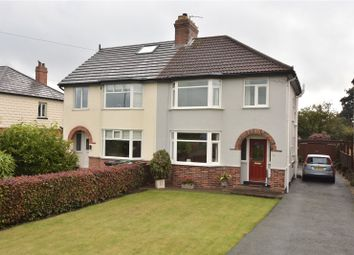 Thumbnail 3 bed semi-detached house for sale in Wakefield Road, Garforth, Leeds, West Yorkshire