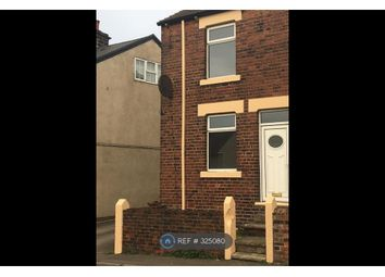 Thumbnail 2 bed end terrace house to rent in Higham Common Road, Barnsley