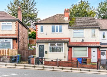 Thumbnail 2 bedroom terraced house for sale in King Street West, Stockport