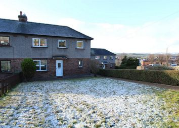 Thumbnail 3 bedroom semi-detached house to rent in 18 Salkeld Road, Penrith, Cumbria