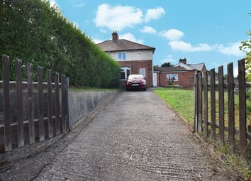 4 bed semi-detached house for sale in Dimsdale Road, Northfield, West Midlands B31