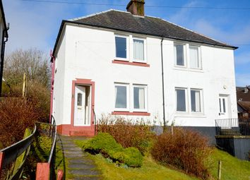 Thumbnail 2 bed semi-detached house for sale in Ruarigan Terrace, Tobermory, Isle Of Mull