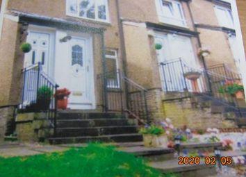 Thumbnail 1 bed flat to rent in Kenilworth Court, Carluke