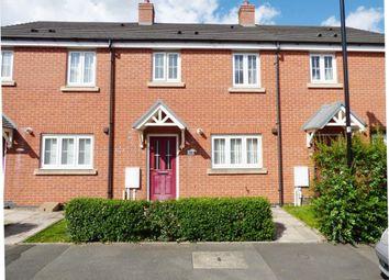 Thumbnail Terraced house for sale in Lancaster Gardens, Holbrooks, Coventry