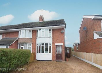 Thumbnail 2 bed semi-detached house for sale in Stuart Avenue, Draycott, Stoke-On-Trent