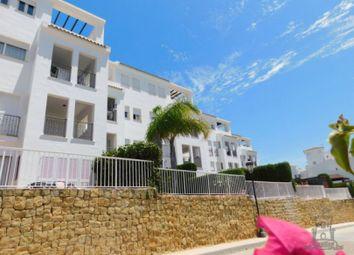Thumbnail 2 bed apartment for sale in Los Hidalgos, Duquesa, Manilva, Málaga, Andalusia, Spain