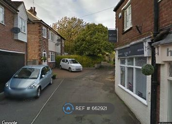 Thumbnail 2 bed terraced house to rent in Station Terrace, Radcliffe-On-Trent, Nottingham