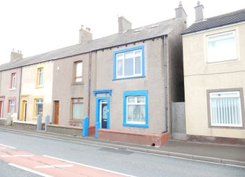 Thumbnail 3 bed end terrace house for sale in 6 Criffel View, Flimby, Maryport, Cumbria
