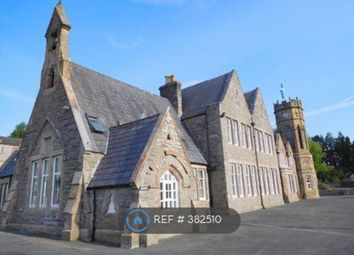 Thumbnail 1 bed flat to rent in Hillview Apartments, Newton Stewart