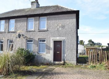 Thumbnail 3 bed semi-detached house for sale in Northcrofts Road, Biggar