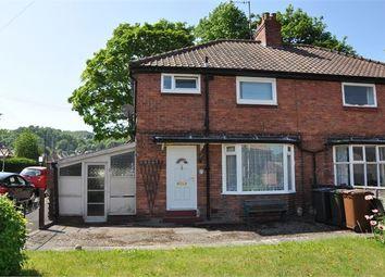 Thumbnail 3 bedroom semi-detached house for sale in Dene Avenue, Hexham, Northumberland.