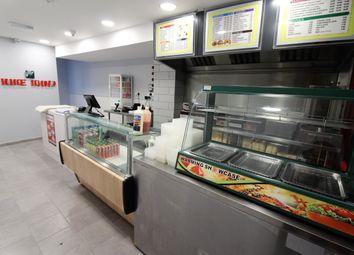 Restaurant/cafe to let in Westmoreland Road, Walworth SE17