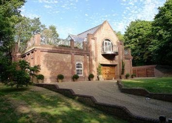 Thumbnail 5 bedroom detached house for sale in Kemnal Road, Chislehurst