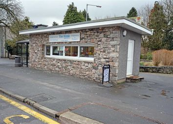 Thumbnail Commercial property for sale in Victoria Road, Ulverston, Cumbria
