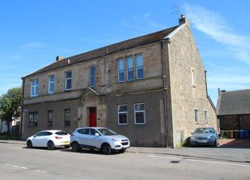 Thumbnail 2 bed flat for sale in Sandybanks, Shieldhill Road, Reddingmuirhead, Falkirk