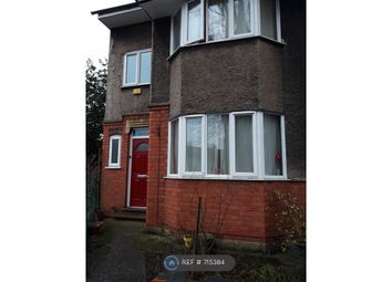 Thumbnail 4 bed end terrace house to rent in Towcester Road, Northampton