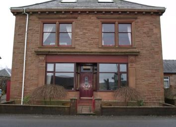 Thumbnail 5 bed detached house for sale in Burnswark House, Eaglesfield, Lockerbie, Dumfriesshire.