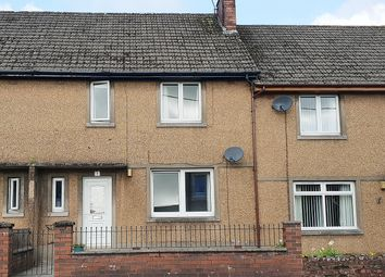 Thumbnail 3 bed terraced house for sale in Crockett View, Laurieston