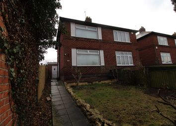 Thumbnail 2 bed semi-detached house for sale in Ogle Street, Hucknall, Nottingham