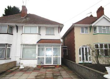 Thumbnail 3 bedroom semi-detached house for sale in Selwyn Close, Blakenhall, Wolverhampton