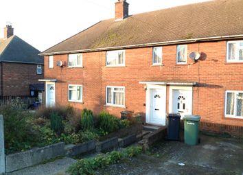 Thumbnail Terraced house for sale in Rowan Crescent, Dartford