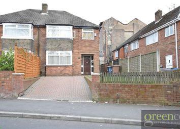 Photo of Cheltenham Crescent, Salford M7