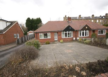 Thumbnail 2 bed bungalow to rent in Bradford Road, Birstall, Batley