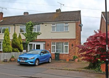 Thumbnail 3 bed end terrace house for sale in Moat Avenue, Green Lane, Coventry