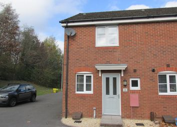 Thumbnail 2 bed end terrace house for sale in Penderyn Close, Merthyr Tydfil