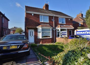 Thumbnail 2 bed semi-detached house for sale in Airedale Road, Castleford