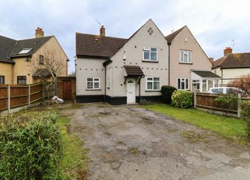 Collingwood Road, Sutton SM1. 3 bed semi-detached house for sale
