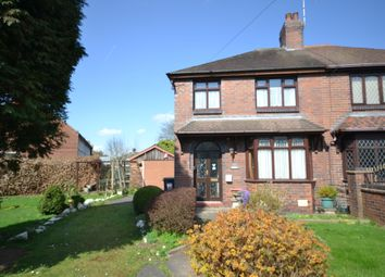 Thumbnail 3 bed semi-detached house for sale in Park Road, Silverdale, Newcastle